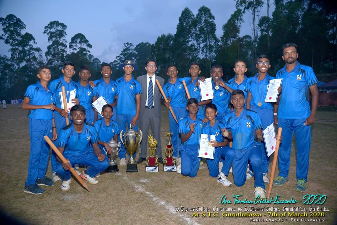 Uva Thomian Cricket Encounter 2020